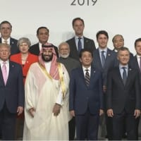 G20大阪ネクタイ