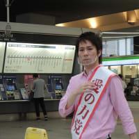 副党首・橋本たくま氏の政治活動!党首・河合ゆうすけさんと今後の方針を相談中!