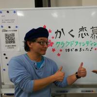 映画『かく恋慕』海外映画祭挑戦&劇場公開の支援のクラウドファンディングはじめました。