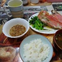 香港和食 築地土産