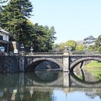 天皇家のみなさま、江戸城に住み続けるのはよろしくないと思います。元々天皇家の財産ではないのですから。