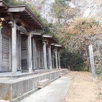 栃木県那須烏山市 天性寺 その2