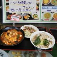 本日のランチは餃子の王将日本橋でんでんタウン店へ。