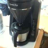 全自動コーヒーメーカー TWINBIRD CM-D456B