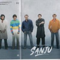 インド映画『SANJU/サンジュ』のDVDは付録がいっぱい!