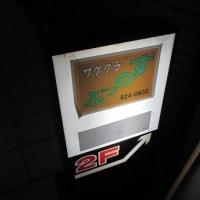 10.5 すのっぶLIVE miti・前田直弥 二人会Vol.3 リポート