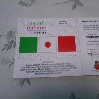 visuali italiane - イタリア人写真家16人展 -のお知らせ(2020.2.1823)@Roonee 247 fine arts (ルーニィ 247ファインアーツ)