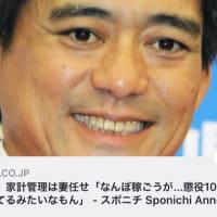 博多華丸さん「なんぼ稼ごうが…懲役100年に入ってるみたいなもん」