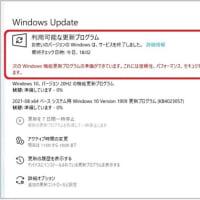 ♪ お使いのバージョンの windows はサービスを終了しました?(*_*)・・・♪ 。。