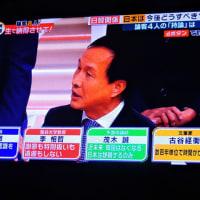 10/14 みやねや で見たこと 韓国   参加者