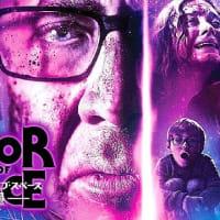 「カラー・アウト・オブ・スペース 遭遇」、宇宙からの色!