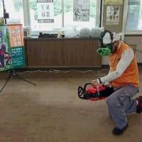 ~島根初上陸!~ 林業労働災害シュミレーターVR体験