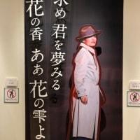姫ちゃんの宝塚ムラ日記