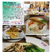 中華街を案内した記録をまとめてみました 記録(読売カルチャー) 中華街楽しむ・知る講座-16回 中華街のランチ群を抜く良店。「獅門酒楼」