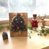クリスマスレッスン~