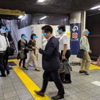日比谷線・銀座駅の下りエスカレーターは、19-9-20は工事中だった。なぜか、皆様ご存知ですか?・・・・・・スマホ盗難の3△