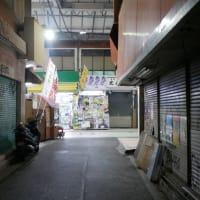 沖縄本島と宮古島に行ってきた その3 那覇観光(夜)