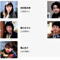 テレビ Vol.400 『ドラマ 「半径5メートル」』