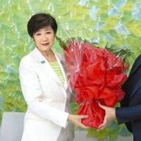 小池百合子氏東京都知事当選とテレワーク