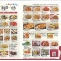 「置き型社食」の導入 食の福利厚生の新潮流