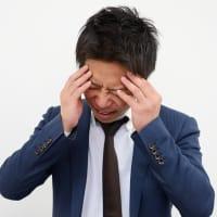 肩こり治療の最前線!TVや雑誌で話題の肩こり最新治療を渋谷で!!