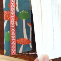 単行本sizeのブックカバー&ブックバッグ