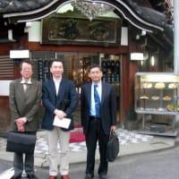 第15回日本血栓止血学会学術標準化委員会シンポジウム