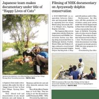 NHK、ミャンマーのアヤヤワディ・イルカ保全ドキュメンタリーを撮影。
