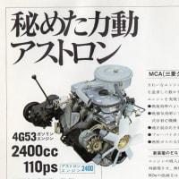 2台のJ56のエンジンルーム。その⑦