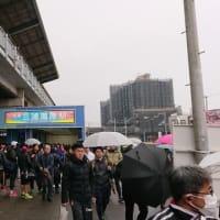【趣味】三浦国際市民マラソン
