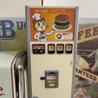 ハセガワ 1/12 フィギュアアクセサリーシリーズ レトロ自販機(ハンバーガー)プラモデル