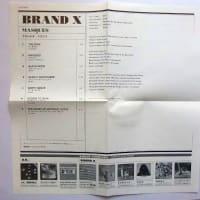紙ジャケットCD「マスクス Masques」(ブランドX Brand X)