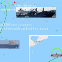 SUEZMAXタンカーが一般貨物船と衝突 青島,黄海