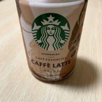 スタバ ペットボトルコーヒー