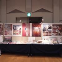 ASJ熊谷スタジオ『第7回未来をのぞく住宅展』