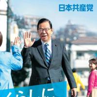 平塚市議選も燃えてます