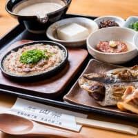 9月22日箱根の宮ノ下は雨模様|箱根 自然薯の森 山薬