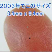 Bluetoothに接続している接種者。2021/09/24
