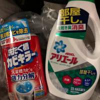 洗濯 生乾き 消臭