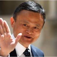 中国  巨大ネット企業への管理を強化する習近平指導部 「消息不明」?アリババ創業者の馬雲氏