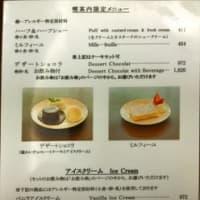 銀座ウエスト 銀座本店(喫茶店)