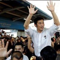 タイ  「今日のところはひとまず」危機が回避されたタイ民主主義 第2幕も・・・