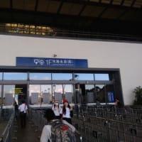 蘇州 高速鉄道乗車新ルール