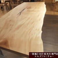 1127、新しくお店に仲間入りをしてきた栃の木の一枚板テーブルたちです。一枚板と木の家具の専門店エムズファニチャーです。