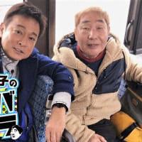 テレビ Vol.274 『ローカル路線バス乗り継ぎの旅」 最終回 郡山~銀山温泉