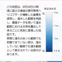 国土地理院地図。「令和元年8月の前線に伴う大雨 。 浸水推定段彩図」。佐賀県武雄市、大町町など