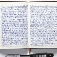 習近平の教育レベルは小学生並み by 毛沢東元秘書・李鋭の日記