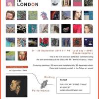 グループ展「ART POINT in LONDON」始まります