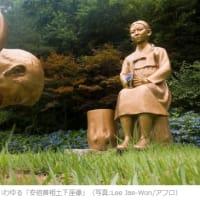 【韓国人が解説】安倍首相土下座像に対する韓国人の反応