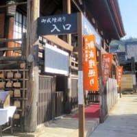 バスで行く「奥の細道」(その44)「木之本宿」(滋賀県) 2019.10.10